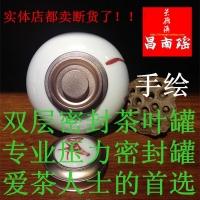 手绘釉里红陶瓷茶叶罐