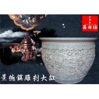 景德镇陶瓷大缸 陶瓷鱼缸