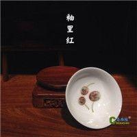 陶瓷手绘茶杯/品茗杯/普洱杯