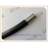 P4型包塑軟管雙扣抗拉型包塑軟管,防水耐壓包塑軟管各規格報價