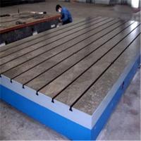T型槽平台 机床铸件 焊接平台 |铸铁平台