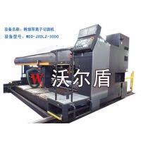 苏州耐磨板焊割设备