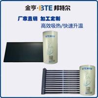 金亨邦特尔壁挂式太阳能热水器价格优惠 专为阳台设计