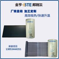 阳台壁挂式太阳能 80-120升高效阳台壁挂太阳能