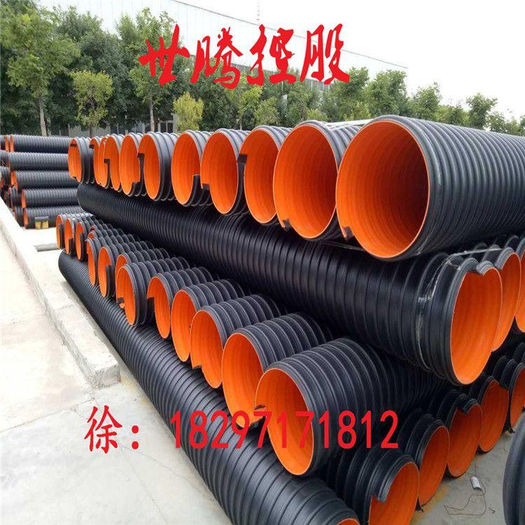 青海双壁波纹管 pe排水管  塑料波纹管道价格