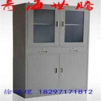 钢制档案柜  铁皮柜  金属文件柜