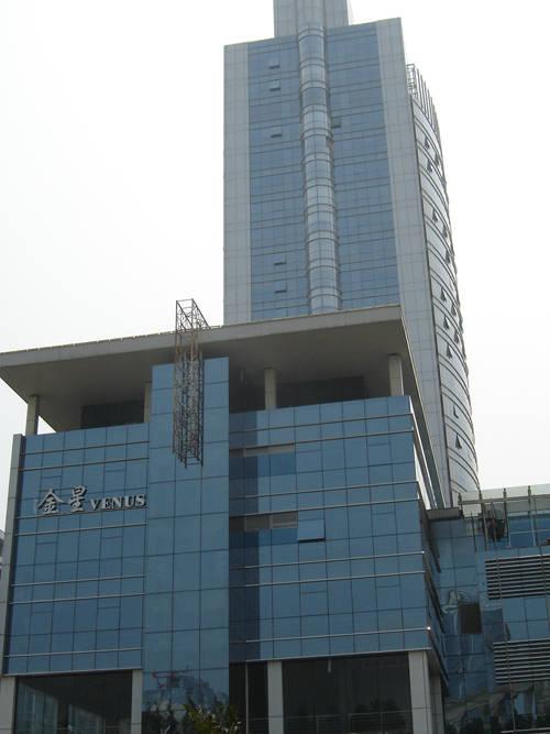 重庆高科创业园(金星大厦)