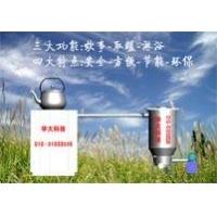 北京华大牌秸秆气化炉/秸秆气化炉制作技术