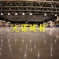 混凝土固化剂 水泥地坪硬化剂 尤诺-F108