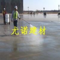 水泥 混凝土地面起砂处理剂 尤诺F-105