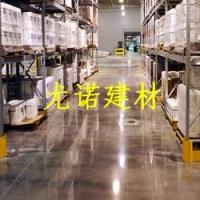 金刚砂耐磨地坪硬化剂 固化地坪渗透剂 厦门尤诺
