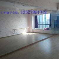 广州舞蹈镜子珠江新城舞蹈室玻璃镜子安装