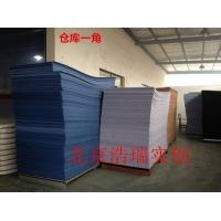 聚酯纤维吸音板施工 聚酯纤维吸音板价格 聚酯纤维吸音板如何施