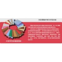 聚酯纤维吸音板 聚酯纤维装饰吸音板