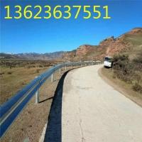 山西太原波形护栏钢护栏板乡村公路护栏