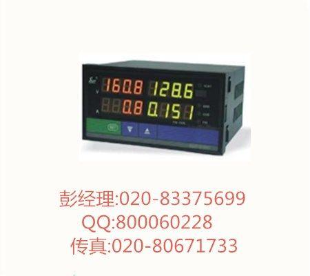 香港昌晖SWP-DC-C801电压表电流表