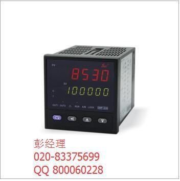 香港昌晖SWP-ND905-020-23 PID控制器