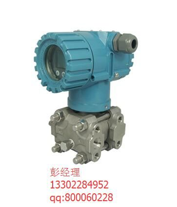 麦克MDM3051DP型智能差压(流量)变送器