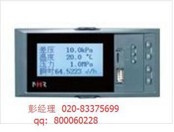 福建虹润HR-LCD手动操作器记录仪