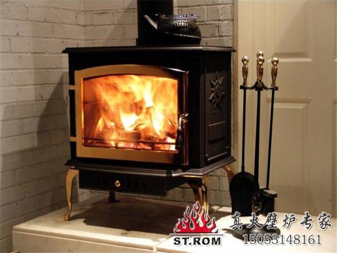 真火壁炉江苏无锡壁炉燃木壁炉厂家圣罗曼壁炉