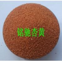 优质天然彩砂 杏黄彩砂价格 桔黄彩砂规格 彩砂厂家