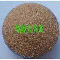 彩砂10-20目20-40目天然彩砂 染色彩砂