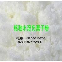 涂料用负离子粉 白色负离子粉厂家 负离子粉规格 负离子粉特性