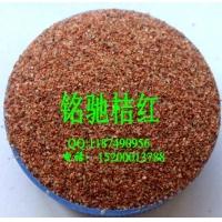 灵寿彩砂厂 优质彩砂批发 黑色彩砂 黄色系彩砂 桔红天然彩砂