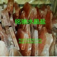 纯天然盐石 铁艺水晶盐灯 养生盐石 进口水晶盐矿石