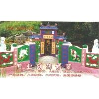 陕西现代装饰坟墓模具