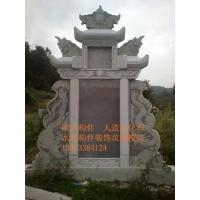 水泥制品装饰祖坟、墓碑、陵园模具