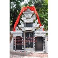 湖北装饰坟墓、水泥制品装饰墓碑、陵园模具