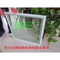 厂家招商透明玻璃地板,防静电玻璃地板加盟