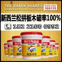 【松木专用拼板胶】环保EO级  有行鲨鱼109