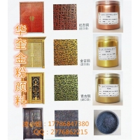 仿古铁艺红古铜粉油漆涂料用红古铜金粉