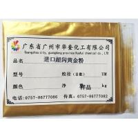 涂料家具用强闪黄金粉24K黄金粉