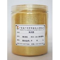 阳光金色珠光粉墙纸油漆涂料金色系列珠光粉