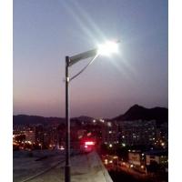 20w一体太阳能路灯