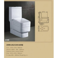 易臣双孔炫冲式坐便器,节水专利坐便器,纳米自洁釉坐便器,彩.