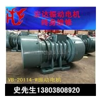 宏达ZDJ-0.75系列三相异步电动机/振动电机