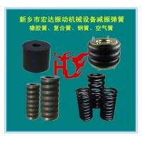 橡胶弹簧 复合弹簧 减振弹簧 橡胶空气弹簧厂家直销