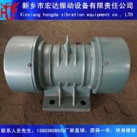 宏达史克平专业生产-YZDP系列振动电机