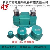 上海CZ电磁仓壁振动器 宏达电磁仓壁振动器厂家直销