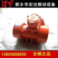 YBZD5-6 0.5kw防爆振动电机/YZG三相异步电动