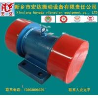 供应YZU振动电机 矿用振动筛 法兰式成型机