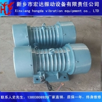 YZO-20-6振动电机厂家,新乡宏达振动设备