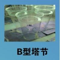 高硼硅化工玻璃管道