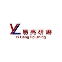 广州市易亮贸易有限公司