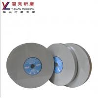 YL供应高品质 PVA抛光砂轮 PVA轮 200*13*25