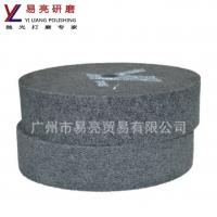 YL易亮热卖 尼龙抛光轮 纤维拉丝 金属抛光轮 P数粒度供选